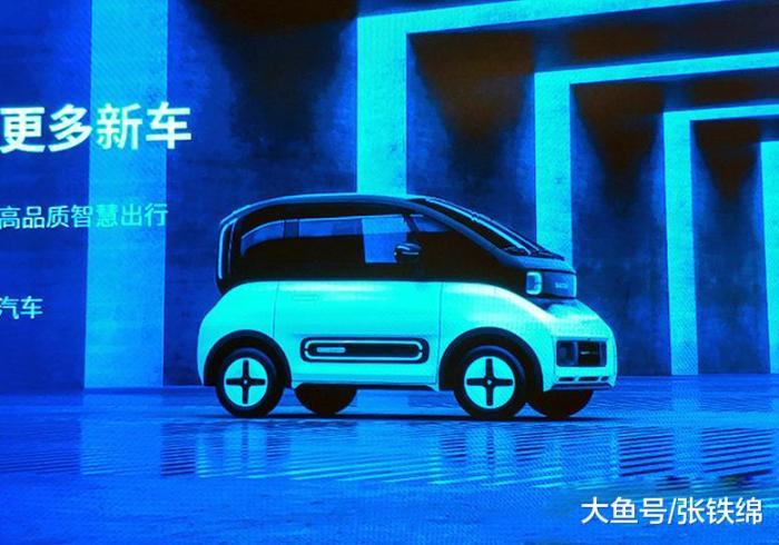 新款宝骏电动车首度曝光,双门三座,外观比E200更个性!
