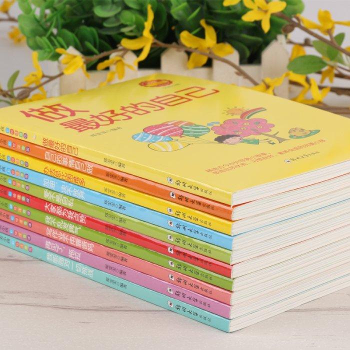 倘若你有儿女,建议陪着读完这10本书,提高情商将来定会谢你
