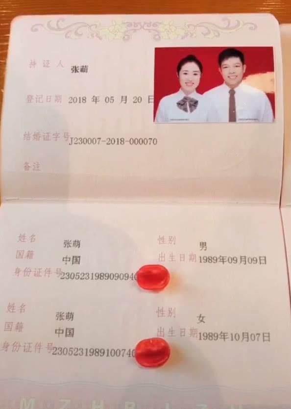 小夫妻的结婚证火了,看到结婚证上的名字,网友:两人名字都一样