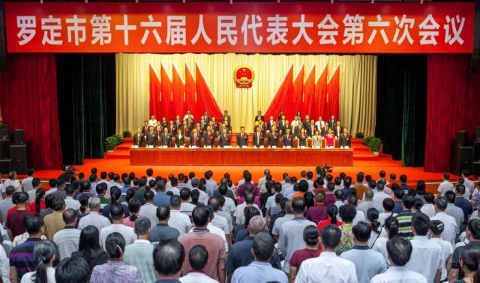 罗永雄当选为新葡京官网罗定市市长