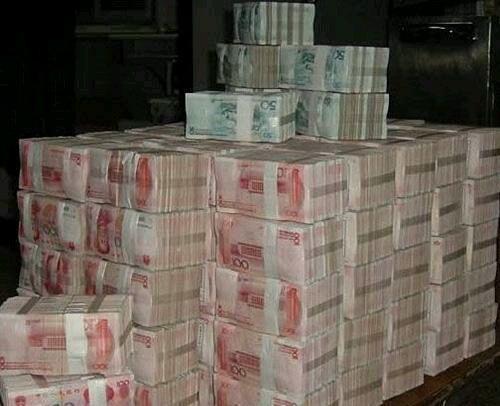 一千亿人民币有多少吨,60亿人民币有多少吨