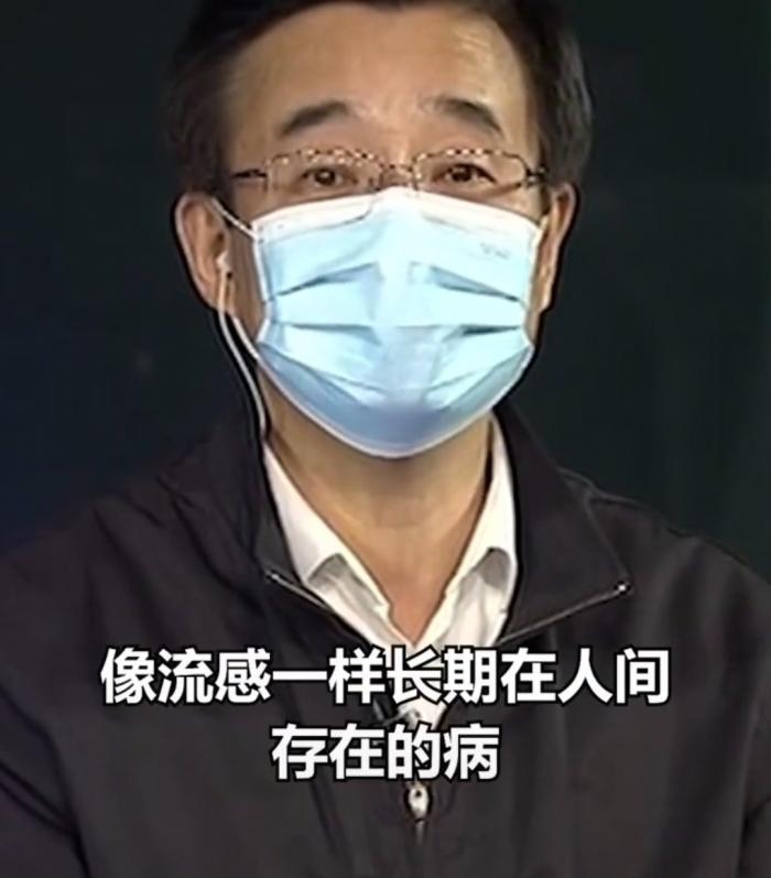 工程院副院长:新冠病毒可能像流感一样长期存在
