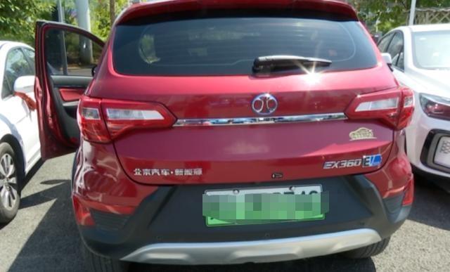 新能源车牌多少钱一年,北京新能源车牌照资格