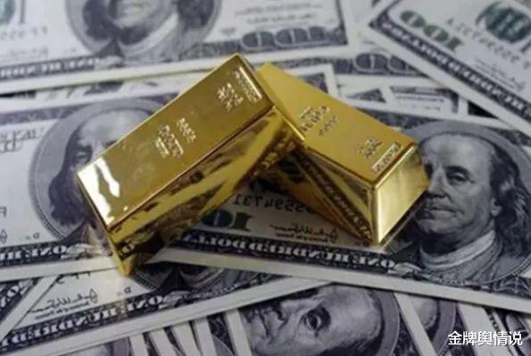 美联储认输投降,中国连抛9263亿美元,事情将有新变化!