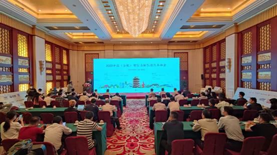 2020年智能制造峰会,中国人工智能峰会