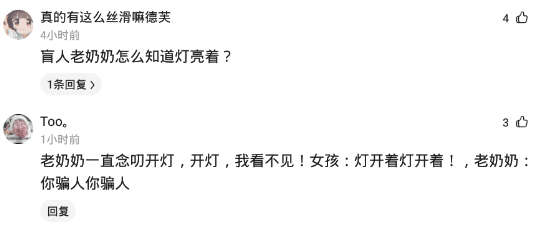 普京传简介出差给他戴绿帽,亲眼所见打生桩老公竟选择原谅?