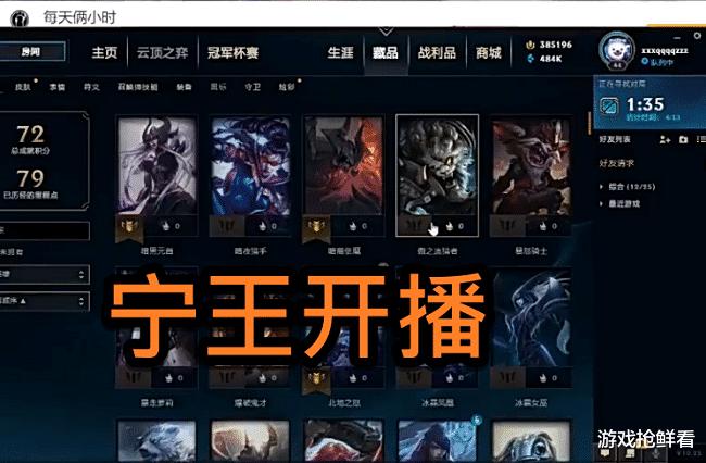 IG打野只有xun一人,宁王被曝出被IG解约,直播状态引网友担忧