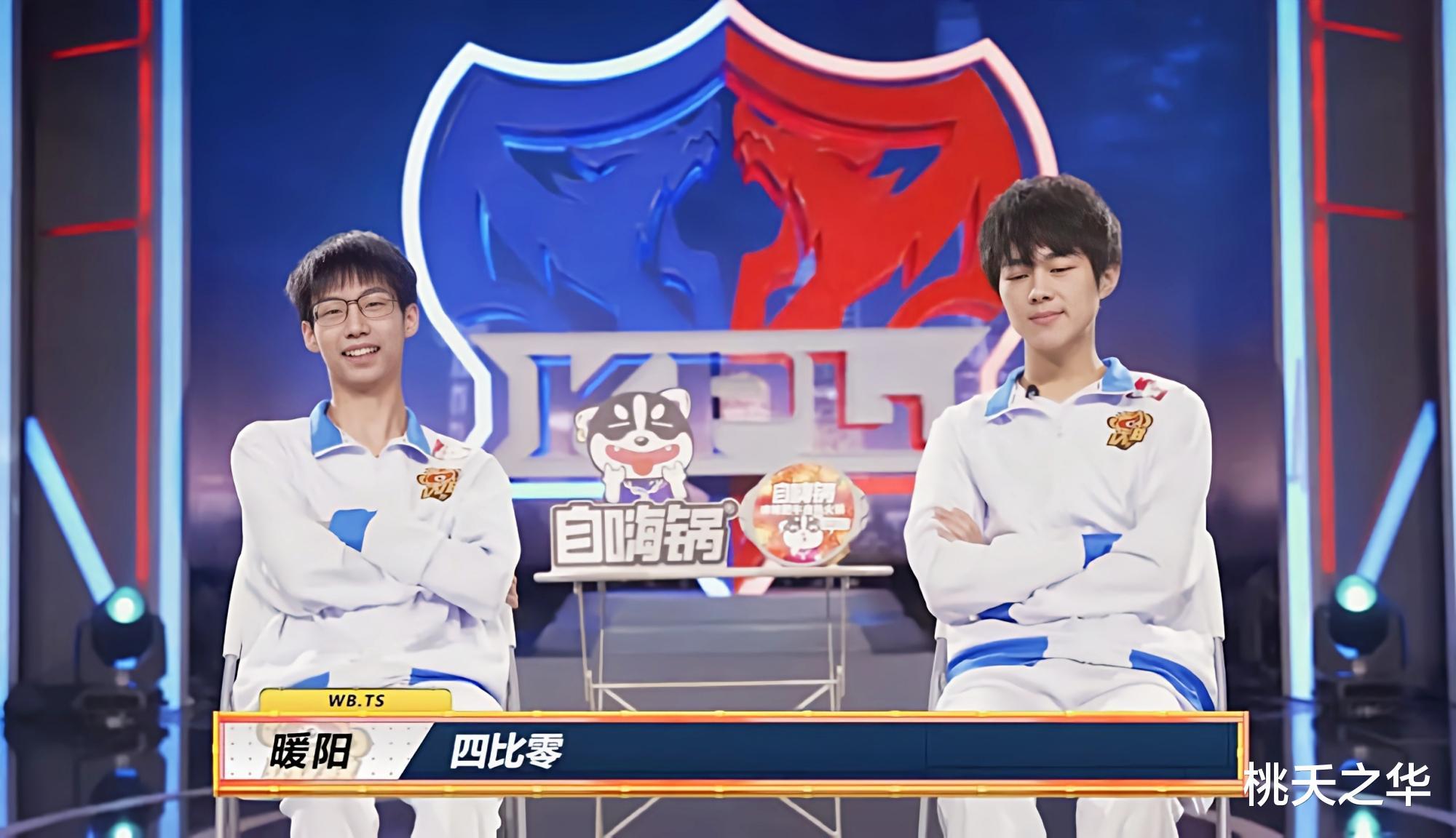 AG超玩会与DYG总决赛预测,AG超玩会夺冠几率为零,反向毒奶?
