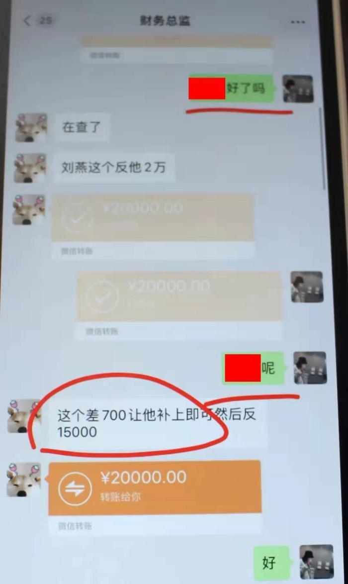 明源云空间微信转账多倍返现,高晓松外公千万别信!明日新苑很多人中招了。