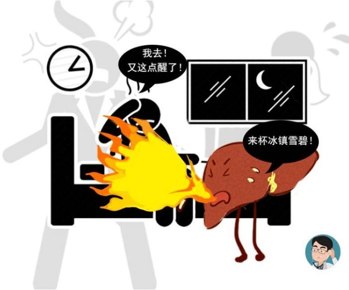 口干口臭、经常失眠,是肝火旺了!做好这5件事,助你降肝火