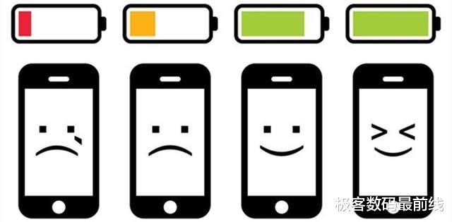 台电X10Pro充电宝测评:双向快充,比iPhone更小更轻