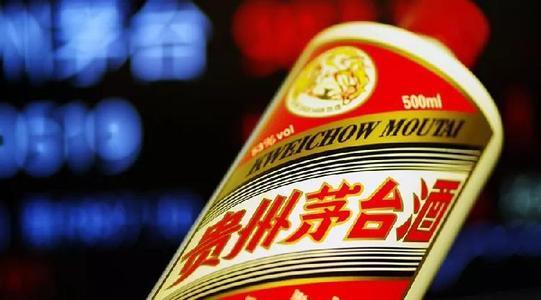 贵州茅台股价大跌 莫非要变味?