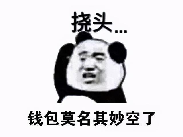 原神1.1还赚钱吗  中国玩家热情下降美日玩家却氪的停不下来