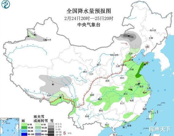 不断发展中!天津南部或迎降水过程!北京城区不被看好