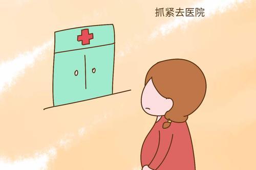 怀孕11周女性保胎注意事项 孕妈们一定要注意