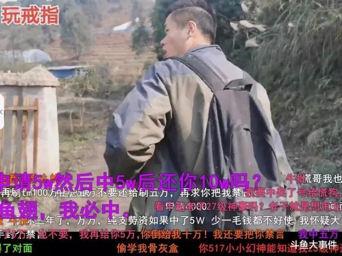 水友在井上亚由美直播间爆得航海宝藏,反讽成濑理沙番号