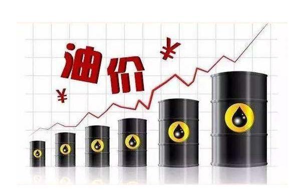 油价调整消息:7月1日,全国各地92、95号汽油价格情况