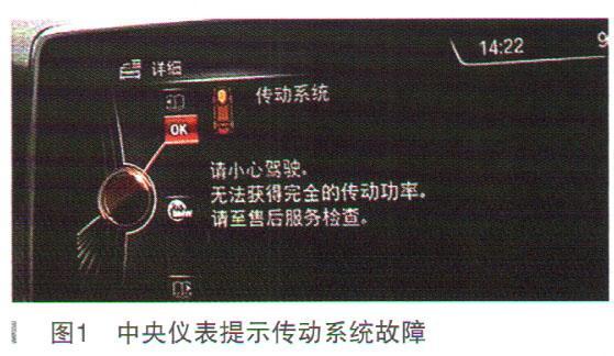 宝马X5仪表怎么拆,宝马x5仪表调出水温