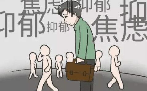 广东一男子患抑郁症8年后跳楼身亡 每年100万人因为抑郁症自杀