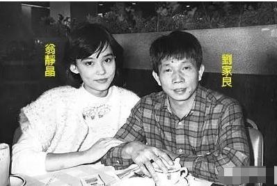 18年前,刘家良突袭回家给妻子惊喜,三分钟后妻子上司在家中坠亡 翁静晶 刘家良 手游热点  第7张