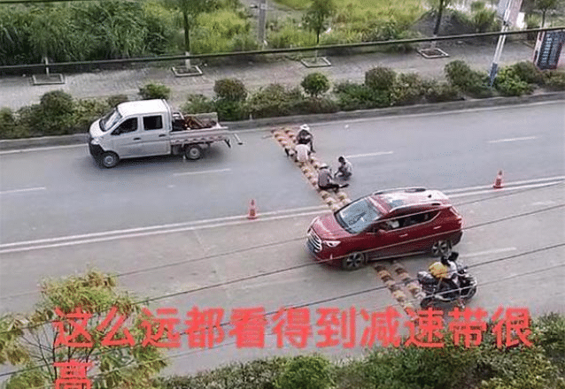 """贵州贵定的""""网红减速带""""火了,司机开车不敢过,见到减速带绕道!"""