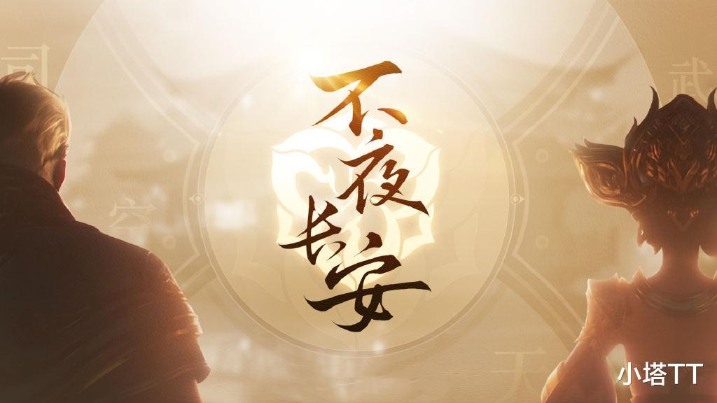 王者荣耀S22赛季皮,狄仁杰万灯元夜,被玩家吐槽又丑又像公公!