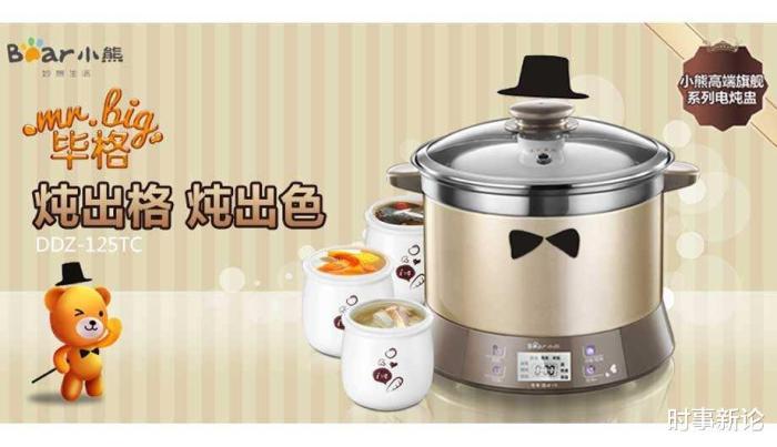 中国又一家电巨头崛起:靠酸奶机起家,如今市值高达235亿