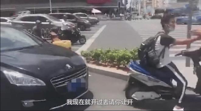 我爸是李刚后又现叫老爸撞烂你的车 现因故意滋事被拘留