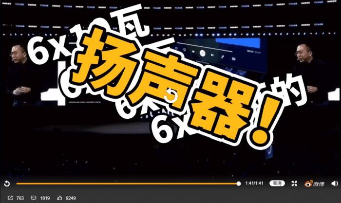 """小米又添虎将!""""万磁王""""加入小米集团,""""电磁炉""""组合成立!  小米 红米 联想 副总裁 常程 雷军 第6张"""
