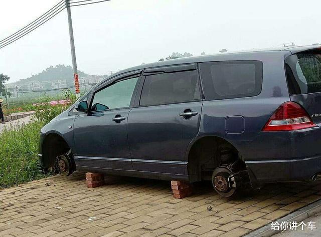 车报了保险如何定损,报了保险去哪里定损