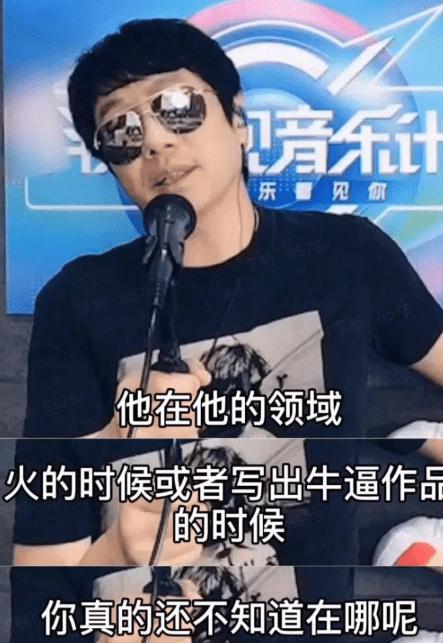 水木年华被23岁评委嘲讽!郑钧怒斥:点评他们,你算哪根葱?