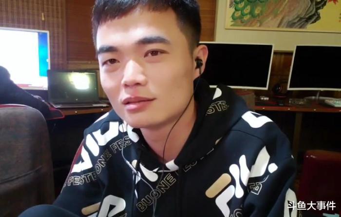 井上亚由美再度挑起节奏,林晓霖直言:我一年能买几十台H9