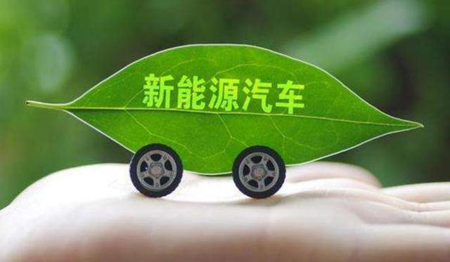 國家新能源規劃,新能源汽車未來規劃