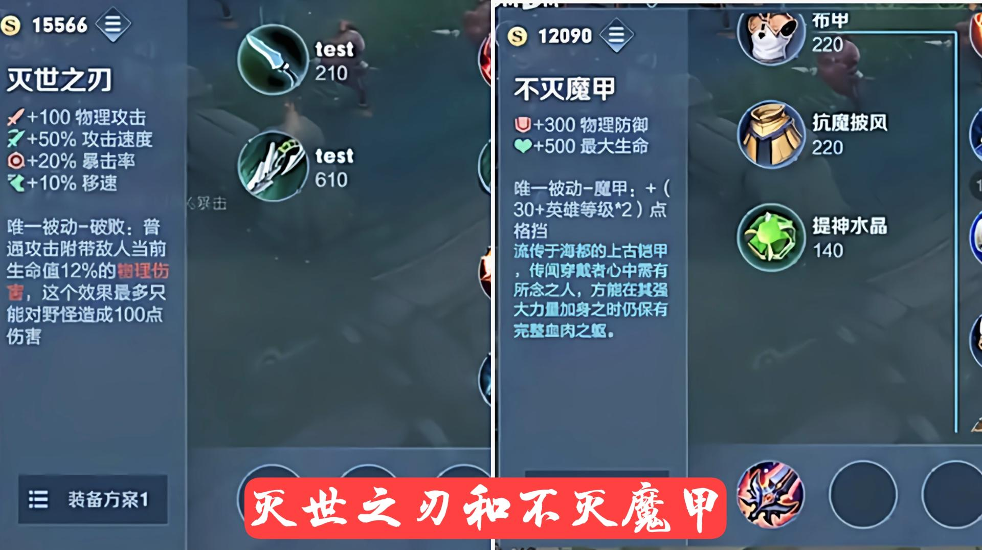 "S21赛季进入倒计时,又有9件新装备被曝光,新英雄""叶""上线"