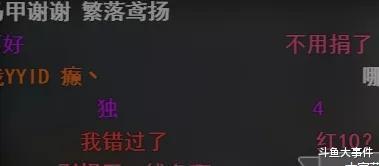 """倪舒蕾再度开启""""云直播"""",杉浦杏奈直言:我太被砸是迟早的事情!"""