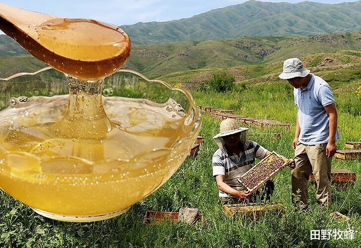 蜂蜜水清热解毒去火吗? 蜂蜜水怎么能去火?