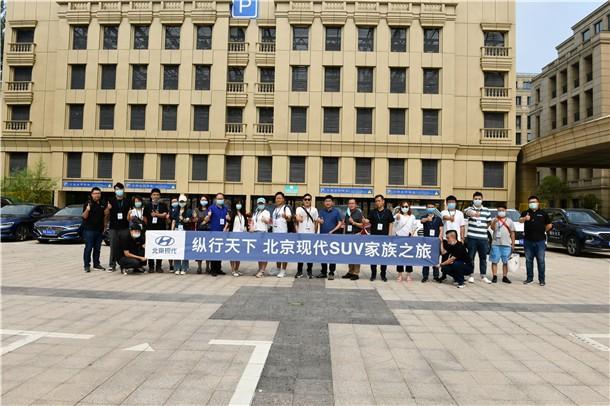 北京現代suv系列,北京現代新款suv
