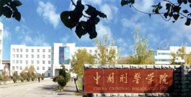 南京森林警察學院吧,南京森林警察學院論壇