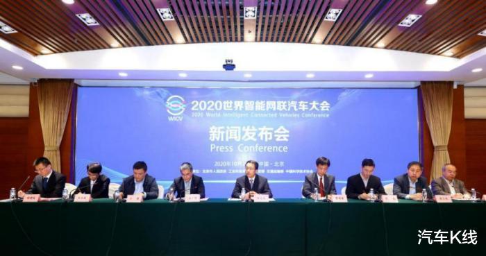 2020世界大會,2020世界智能交通大會
