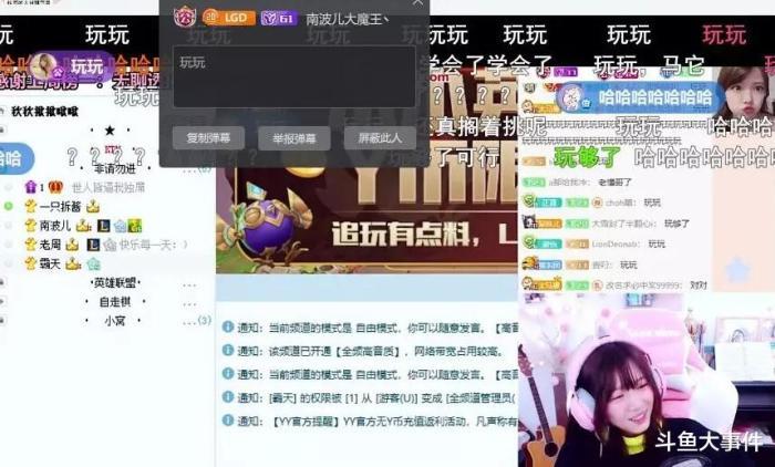 """张海儿、李沅宸、徐敏生、郭东波、吉安舰、网盟123六位主播联合""""整活"""",南波儿欲离婚与正直博在一起?"""