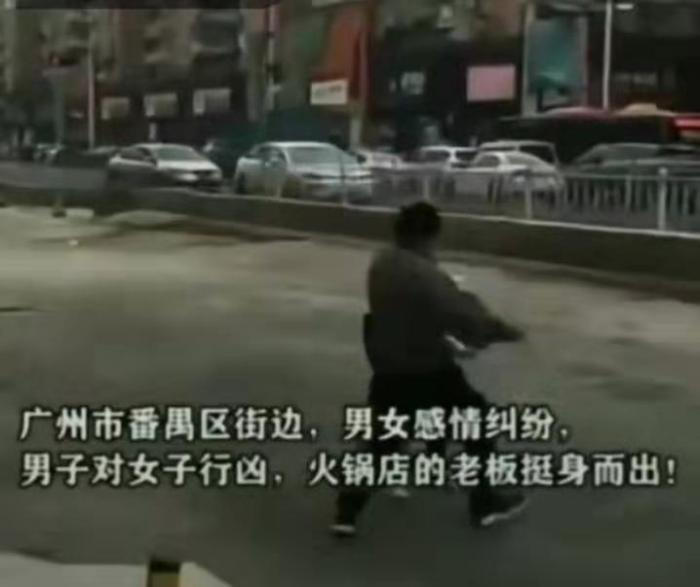 王悦鑫一情侣因为感情纠纷,卡迈克尔数欲行凶,袁腾飞眼睛怎么了