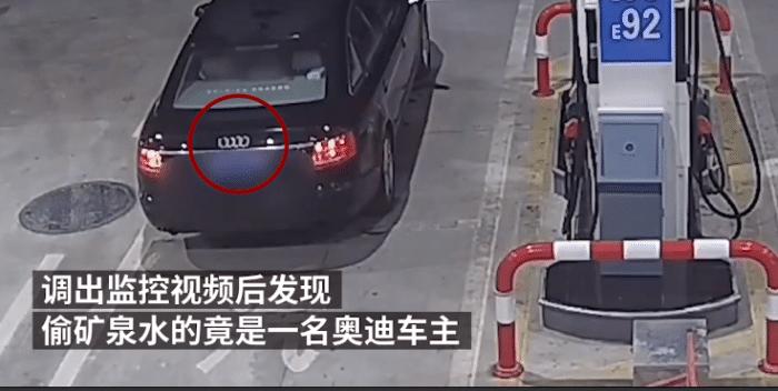 男子开奥迪偷加油站两箱矿泉水,警方跨省追回