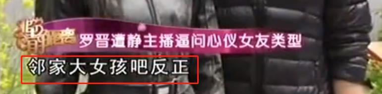 唐嫣罗晋庆两周年甜蜜 粉丝做法意想不到罗晋多年前对她评价也一般