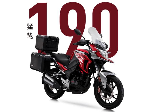 本田摩托車休旅車,本田商務車 所有車型
