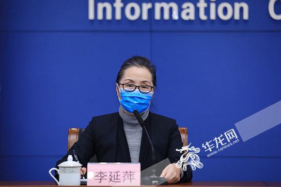 重庆576确诊病例中 中医药参与治愈出院患者411人