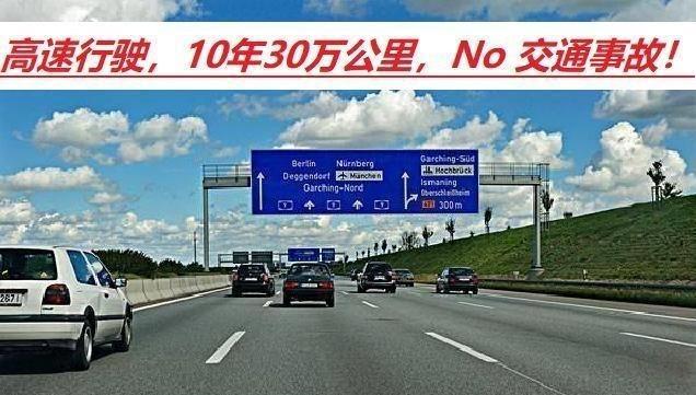在高速行驶挂入一档,高速公路怎样变道
