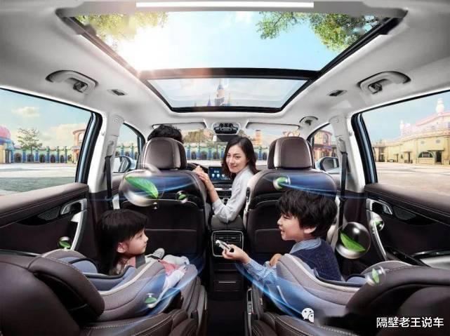 北京汽车2020年新车,北京车展长城新车