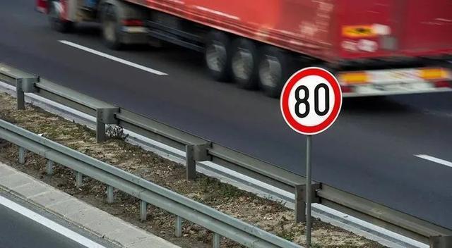 全国高速公路统一限速,全国高速统一限速多少