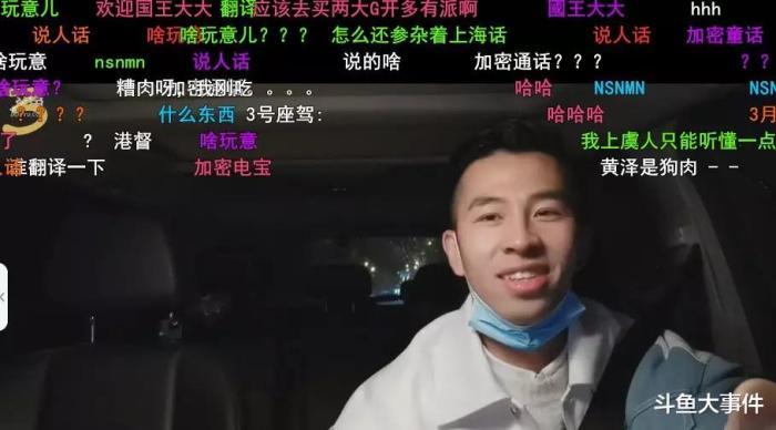 夏日男泉放话八卦新闻:安田纱枝粉丝节再给我可儿的奶水画面