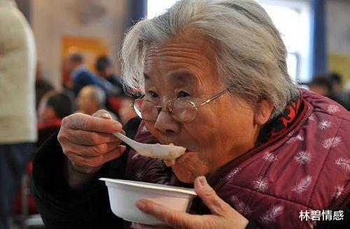 立秋养生粥,三款食疗养生粥,适合老年人的喝的粥